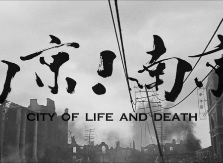 City of Life and Death – Scheda Film